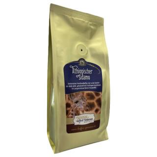 Sächsische Kaffeemanufaktur Grimma Kaffee Äthiopien Sidamo 250g gemahlen